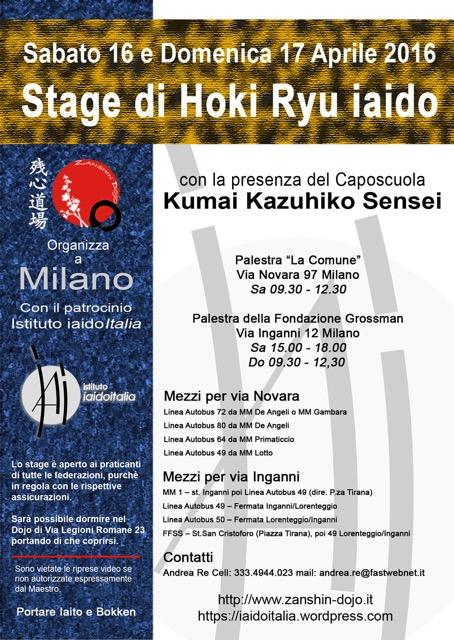 StageKumaiMi2016-1